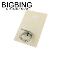 Bigbing jewelry fashion crystal silver ring set 2 rings Fashion jewelry Good quality nickel free Free shipping! S856