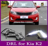Wholesaling Auto Car LED DRL Lights, Front Running Car Lamps Led Fog Light DRL For KIA K2 2011-2012