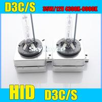 DHL ship 20X hid xenon bulb lamp globe replacement  D3S 4300K 5000K 6000K 8000K Auto xenon hid headlight D3S/C DC12V 35W XENON