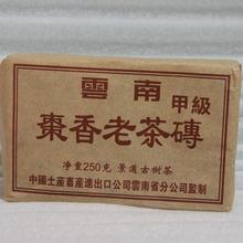 Yunnan JingMai Aged Tree Jujube Aroma Puer Tea Brick 1990s Ripe 250g Brick Tea#ZH206