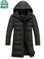 NianJeep X-long Brand Men's Down Coats,2015 New Fashion Russian Overcoat,Big Size Fashionable Real Men's Sports Overcoats