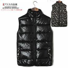 Верхняя одежда Пальто и  от Online Store 226431 для Мужчины, материал Хлопок артикул 32246916008