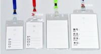 soft pvc id card holder ,flexible PVC CARD HOLDER