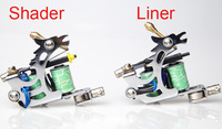 Free Shipping BJT Tattoo Machine Dragon Shader Steel Frame Copper Coils RCA connection FOR INK COLOR 10 Wraps