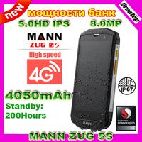 "100% Original MANN ZUG 5S Quad core Waterproof mobile Phone Qualcomm Snapdragon 1.2Ghz 5.0""HD IPS 8.0MP support Russian 4050mAh"