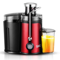 SKG 800W Chromatic Stainless Steel Fruit Juicer Extractor GS-306L