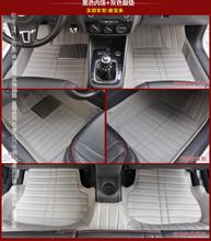 customize car floor mats leather mat universal rugs set auto carpet lifan x60 620 haval h5/3/6 tiggo beetle sportage superb new