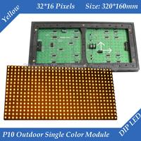 40pcs/lot Outdoor P10 Amber/ Yellow color LED display module 320*160mm 32*16 pixels