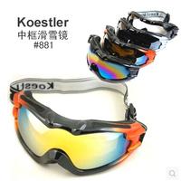1pc men women use Authentic Koestler motorcycle mirror box ski mirror goggles Single-layer anti-fog glasses