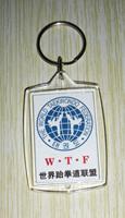 10pcs/pack economic Taekwondo keychain with WTF logo, good TKD ornaments for practicer, free shipping