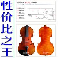 Advanced violin handmade quality violin super-elevation configuration