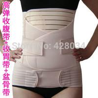 Postpartum abdomen belt drawing slim waist corselets eutocia caesarean section breathable high-elastic staylace strengthen 0.25k