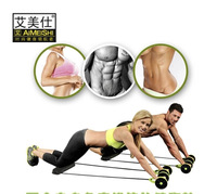 Amere ab quieten abdomen drawing wheel pull rope fitness equipment home fitness wheel