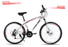 Bicycle 21 speed aluminum alloy frame YUNSEN bicycle locking oil disc 26 inch mountain bike YS-1 Mountain bike