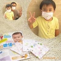 Baby Kids Healthy Cotton Masks Safty Protective Single Layer Breath Masks 12cm*9cm