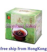 Wai Yuen Tong  Herbal Tea Symptoms of Catching Cold Fever Headache Sore Throat Nasal Congestion Runny nose Sneezing