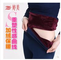 Fashion slim male thermal underwear velvet thickening sanded long johns long johns modal cotton basic