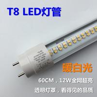 T8 led lighting tube 1.2 meters super bright ligthpipe 22w fluorescent lamp 0.6 meters super bright white