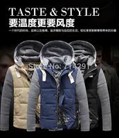 Winter wadded jacket outerwear male plus size plus size cotton-padded jacket slim winter thermal men's clothing