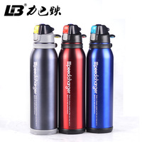 Lb iron stainless steel vacuum sports bottle large capacity vacuum cup outdoor cooler bottle