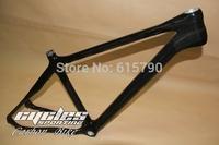 26'' ER mountain bike size 16'' and 18'' full carbon mtb frame