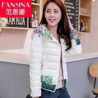 2014 sweet down coat with flower fashion lady cotton coat jacket