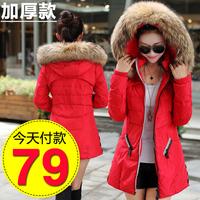 Booka slim large fur collar winter outerwear medium-long down coat women plus size thickening wadded jacket