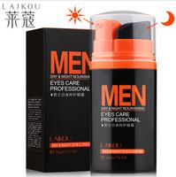 Hyaluronic acid day and night care eye cream anti aging eye bag dark circles genuine LAIKOU face care cream for aging skin