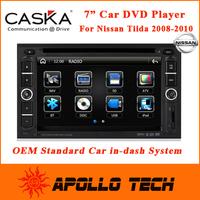 "Caska Car DVD Player 2-din 7"" DVD Player PC Universal Radio Glonass+GPS+Bluetooth+3G Wifi+USB+CD Card For Nissan Tiida 2008-2010"