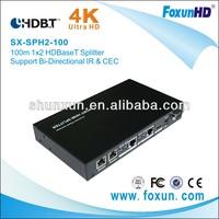 100M  1X2   HDBaseT splitter with 3D&4k2k  support IR &RS 232