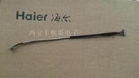 NEW laptop LCD INVERTER CABLE FOR HAIER  H50  ECS  MSI 301S 3030 7060