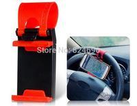 Adjustable Car Steering Wheel Phone Socket Holder