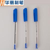 ball pen Simple ball-point pen trade Schneider 505 ballpoint plastic socket factories processing custom printed logo ball pen