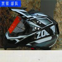 free shipping 2015 motorcycle helmet/outoor racing helmet/cycling helmet/Road off-road helmets 4 color
