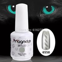 12pcs  Uv gel Primer Foundation  Nail Gel Polish primer Uv Nail Arts Magneto Gel Polish UV Gel Nail Polish varnishesnail