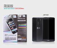2PCS Original Nillkin LCD CRYSTAL Anti - fingerprint Screen protector film For LG L Bello D335 Free shipping