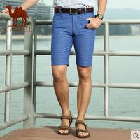 Camel men's summer beach casual trousers