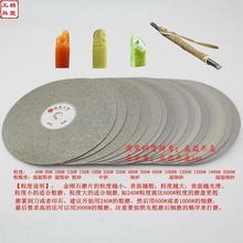 6 pulgadas 150 mm diamante galvanizadas molienda de disco jade jade sello de piedra de afilar herramientas India