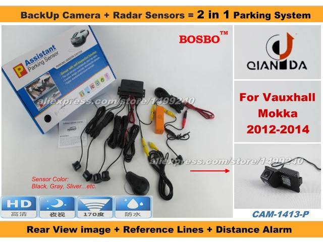 Датчик парковки BOSBO/QIANQDA Vauxhall /+ 2 1 /4 датчик парковки 1 шт