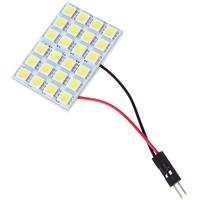 4W 3 Adapters 24 SMD 5050 White Light 12V LED Reading Panel Car Interior Dome Light