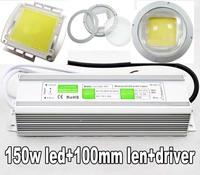 150W High Power Warm White 3200-3500K / Cool White 6000-6500K LED Light Lamp Chips+150w waterproof drivers+ 100mm led lens 3kit