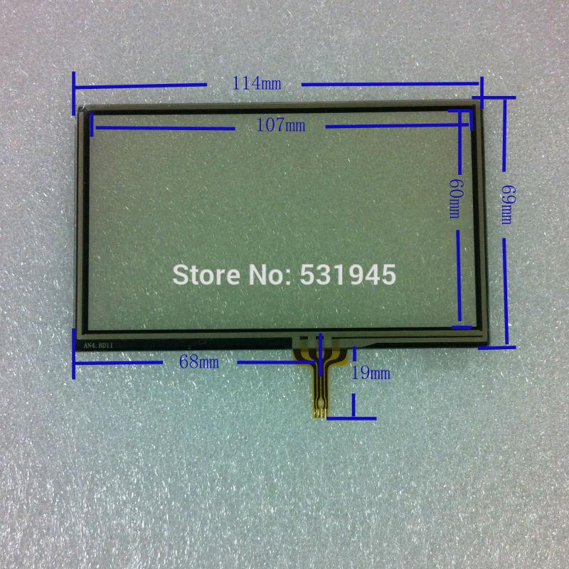 4.7 Touch Screen 4.7 Navigation GPS POST(China (Mainland))