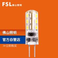 G4 led lighting beads pin 12v crystal lamp 3w bulb low voltage halogen lights highlight the
