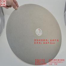 400 mm 16 pulgadas de diamantes enchapado en disco de jade tallado jade sello de piedra de afilar junta de la herramienta