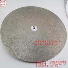 500 mm 20 pulgadas de diamantes enchapado en disco de jade tallado jade sello de piedra de afilar junta de la herramienta