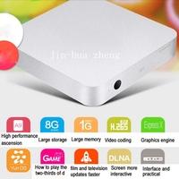 Android TV box&smart & IPTV&arabic iptv box & quad-core & Network set-top box &TVB hd & Hard disk player&Network TV & Metal case