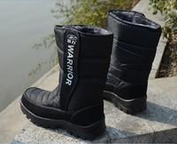 2015 snow boots male slip-resistant waterproof snow boots male  plus cotton shoes male cotton-padded shoes