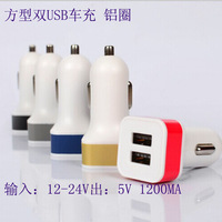 Car charger dual USB car charger for mobile phone color ring car charger plate computer special car charger