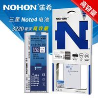 Free shipping NOHON Original battery for Samsung Galaxy Note 4 N910F N910H N910S Battery N910U N910L battery 3220mAh EB-BN910BBK
