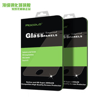 0.3mm Slim Tempered Glass Panels 9H Strong Hardness HD Screen Protector Film for HTC One E8 Fashion Version